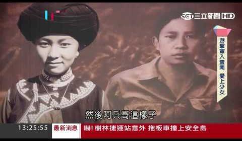 米線情報員!雲南傳統食物藏著一段愛情故事