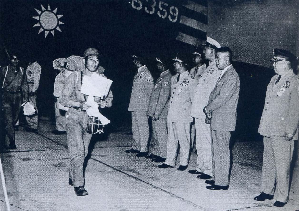 第二次撤台1961年